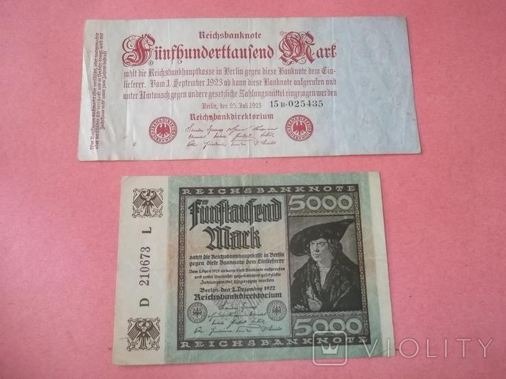 29 банкнот Германии. Довоенные., фото №12