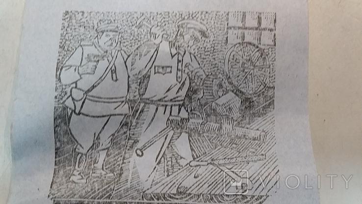 Агітка УПА дереворит, фото №3