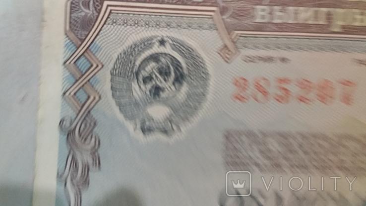 50, 25 рублів 1982, фото №9