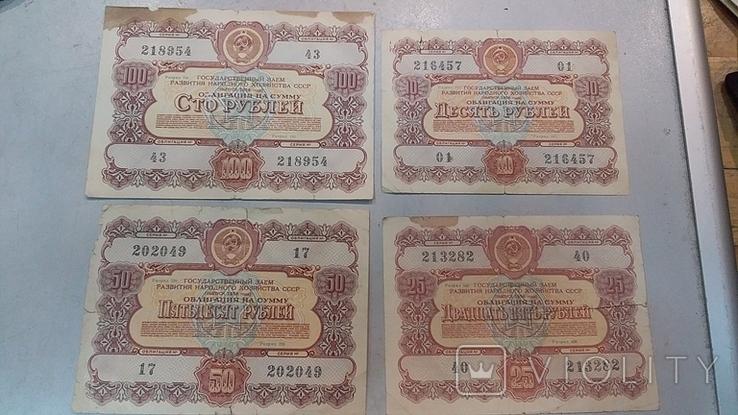 100, 50, 25, 10 рублів 1956р, фото №2