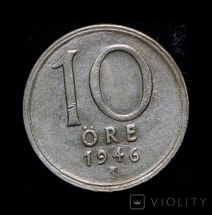 Швеция 10 эре 1946 серебро, фото №3