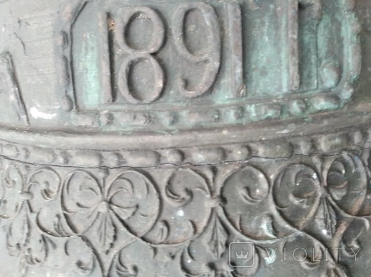 Великий церковний дзвін, фото №7