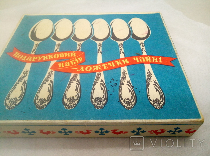 Подарочный набор чайных ложечек, 6шт. УРСР, фото №9