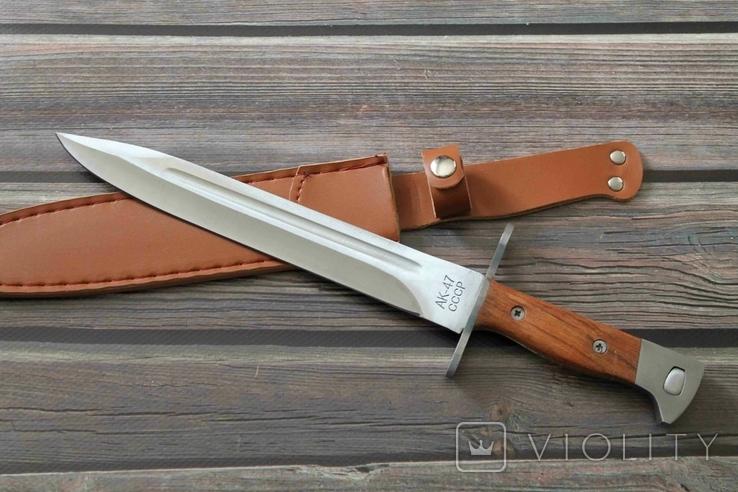 Нож AK-47 СССР 35 см, фото №2