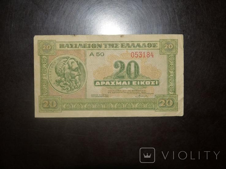 Греция 20 1940, фото №2