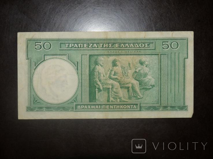 Греция 50 1939, фото №3
