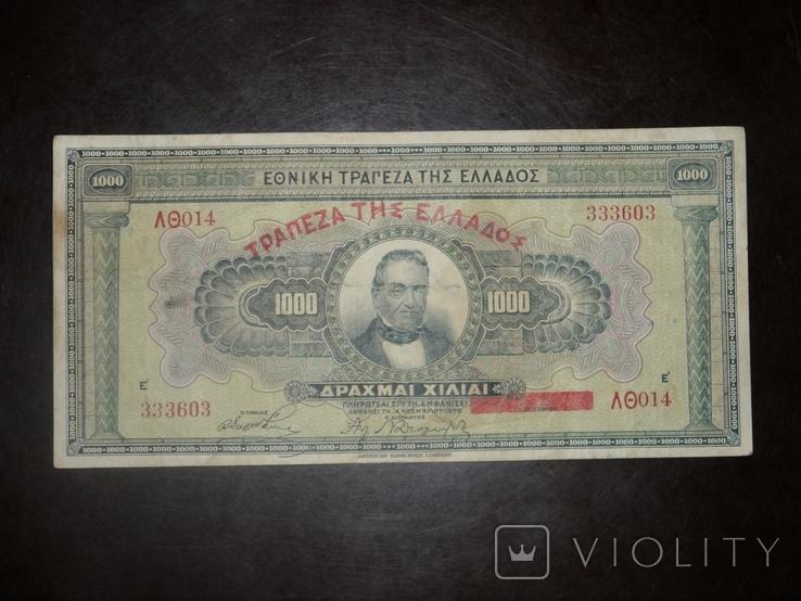 Греция 1000 1926, фото №2