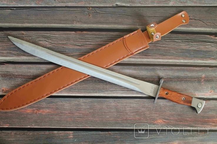 Нож АК 47 СССР, 51 см, фото №2