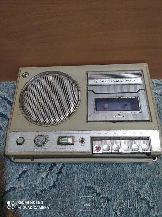 Магнитофон Электроника 302-2., фото №2