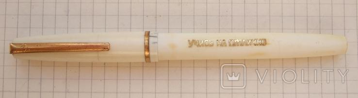 """Перьевая ручка АР-19 """"Учись на отлично"""". Пишет мягко, тонко и насыщенно, фото №3"""
