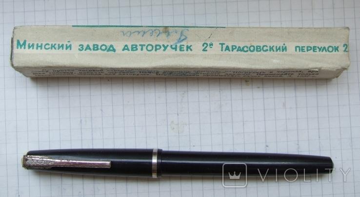 """Новая перьевая ручка РП-9 """"Минск"""" с коробочкой, фото №3"""