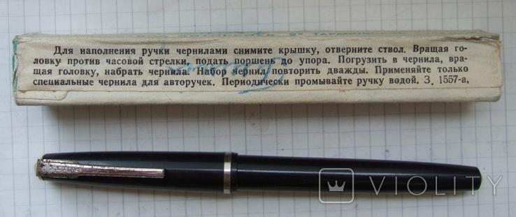 """Новая перьевая ручка РП-9 """"Минск"""" с коробочкой, фото №4"""