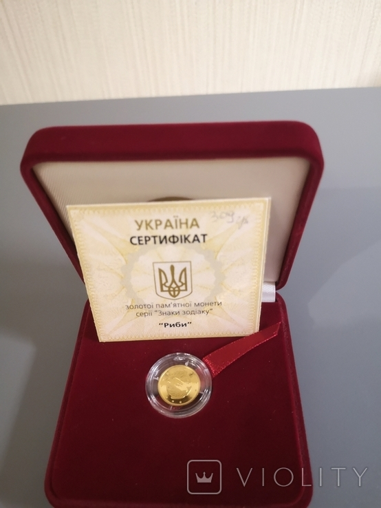 Золота монета 1/25oz РИБИ 2 гривні 2007 Україна