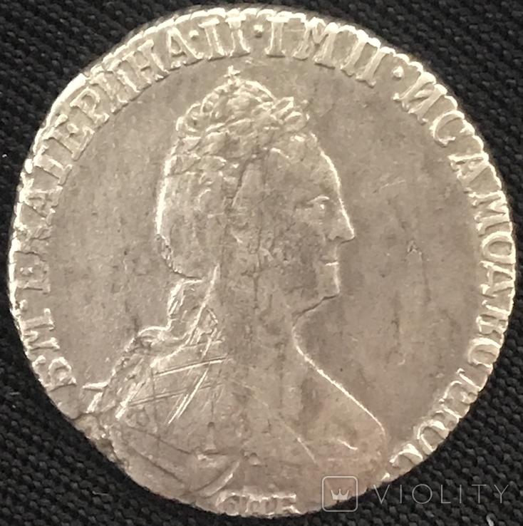 Гривенник1777 R3, фото №3