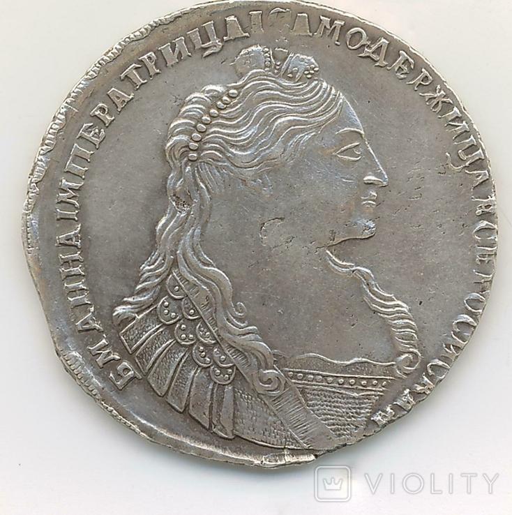 1 рубль Анны Иоанновны 1737 года. Портрет со скошенным лбом., фото №2