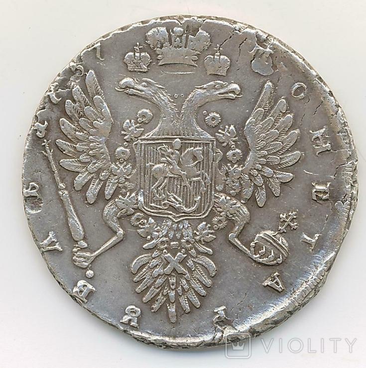 1 рубль Анны Иоанновны 1737 года. Портрет со скошенным лбом., фото №3