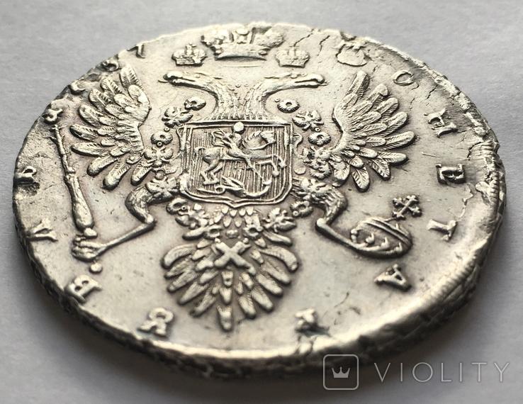 1 рубль Анны Иоанновны 1737 года. Портрет со скошенным лбом., фото №5