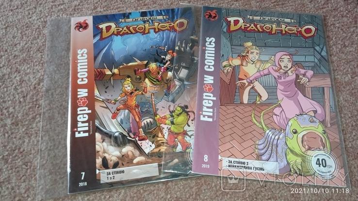 Комікси - пригоди Драгонеро, фото №5