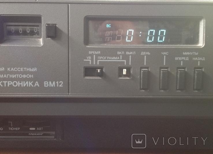 Электроника ВМ12, фото №4