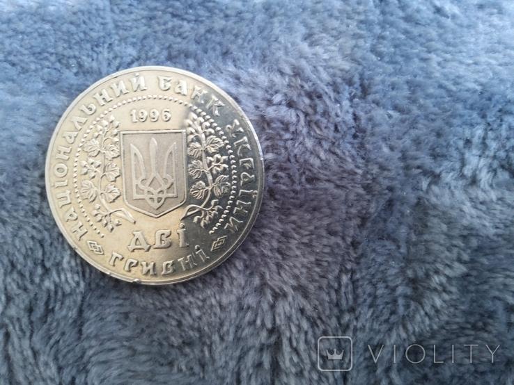 2грн 1996г Монеты Украины, фото №4