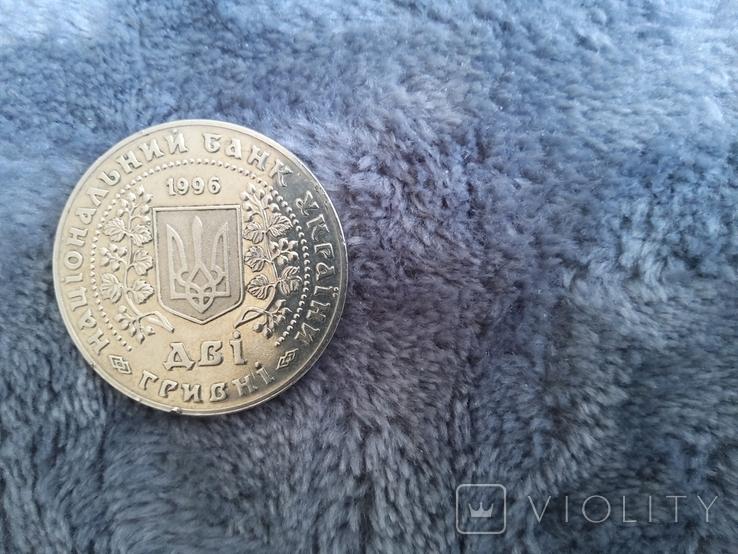 2грн 1996г Монеты Украины, фото №5