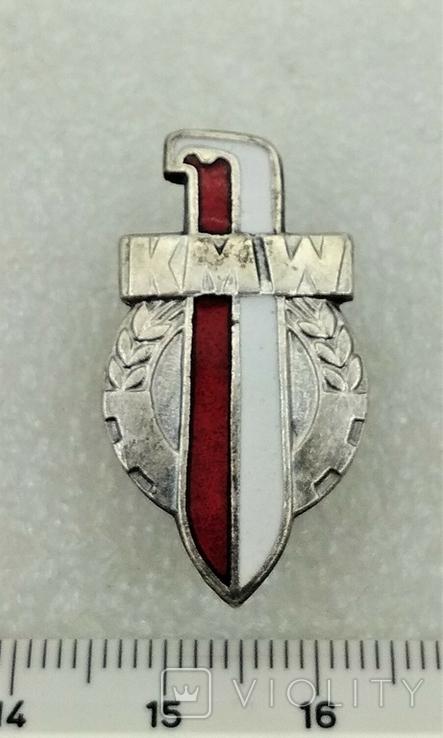 KMW Кружок Армейской Молодежи Польша, фото №2