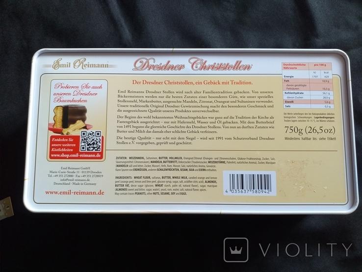 Дрезденский кекс, фото №8