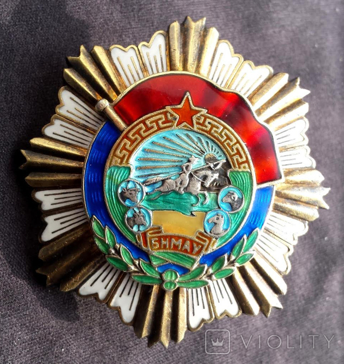 Орден Трудового Красного Знамени, Монголия винт