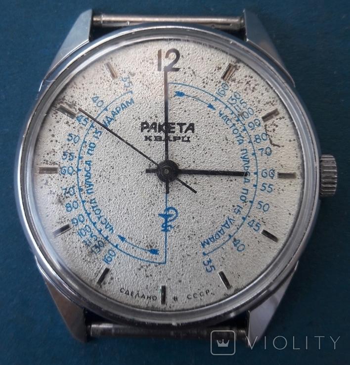 Часы ракета(медицинские) кварц, фото №2