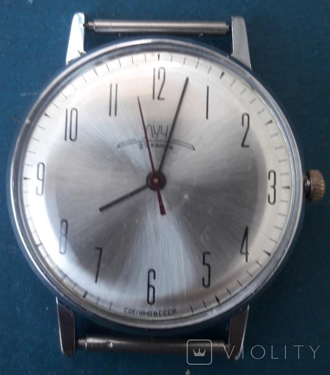 Часы луч, фото №3