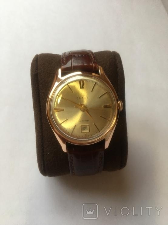 Золотые часы Полет, фото №2