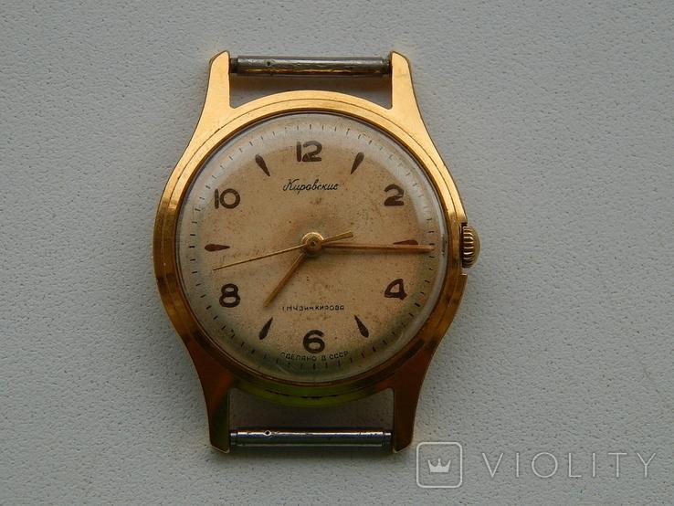 Кировские Аu 20 м, фото №2