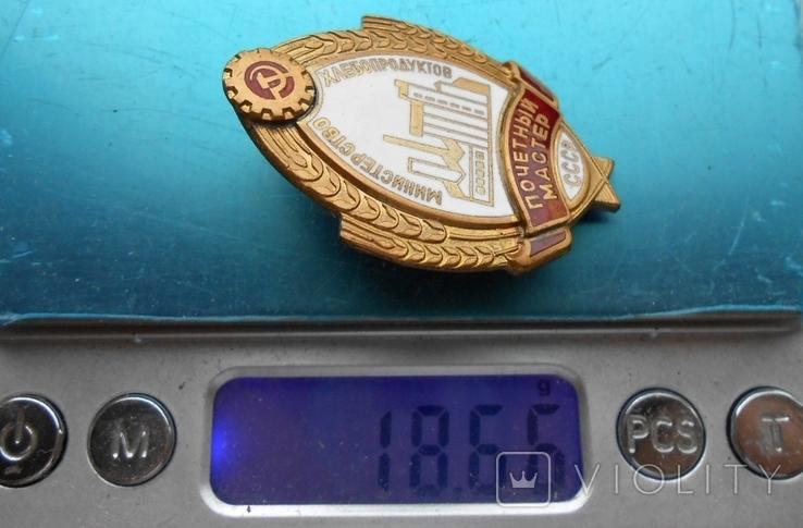Знак Почетный мастер Министерство хлебопродуктов СССР, фото №8