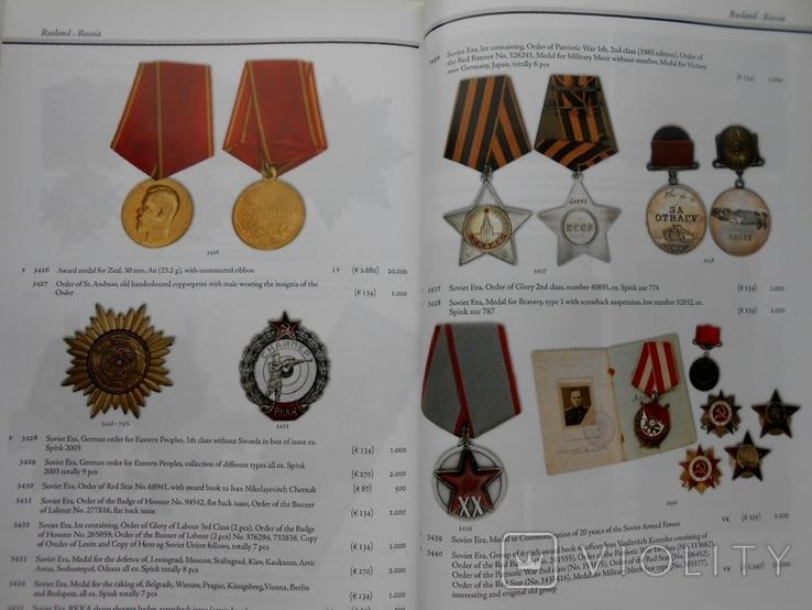2008 г. Аукционник Thomas Hoiland Montauktion Монеты Награды 320 стр. Тираж ? (2000), фото №7