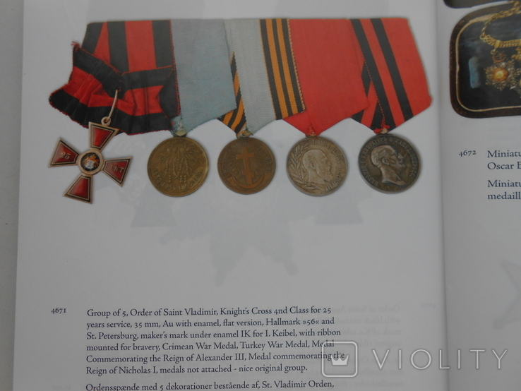 2007 г. Аукционник Thomas Hoiland Montauktion Монеты Награды Боны 176 стр. Тираж ? (2001), фото №5