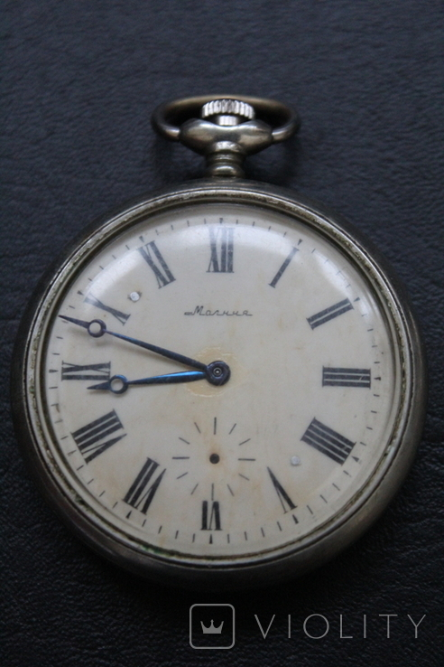 Карманные часы Молния СССР Сказ об Урале, фото №3