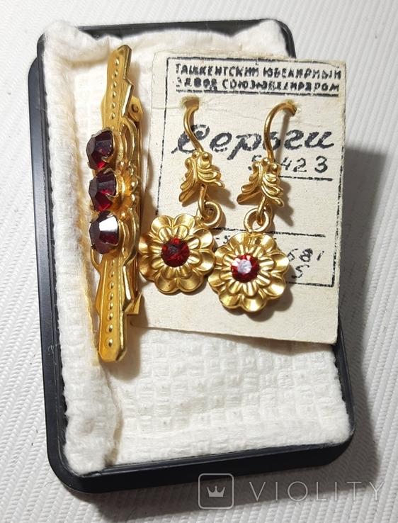 Серьги Ташкентский ювелирный завод, фото №2