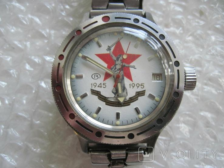 Часы Восток Амфибия противоударные водонепроницаемые 200 м на ходу, фото №4