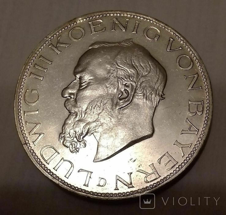 1914 г - 5 марок Германии,Людвиг 3 ,Бавария,серебро, фото №2