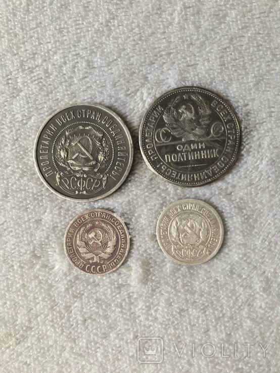 Полтинник 1925, 50 копеек 1922, 10 коп 1929, 10 коп 1923, фото №3