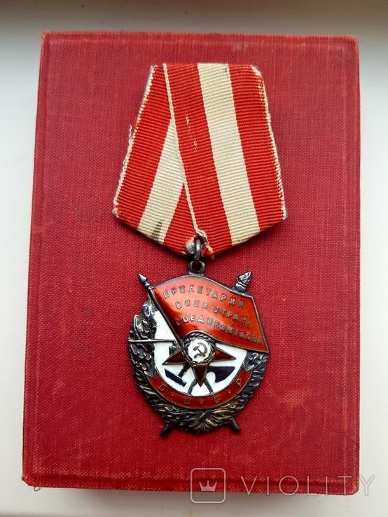 БКЗ с коробочкой на сотрудника НКВД.