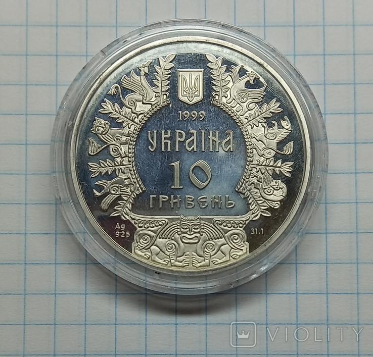 """Монета 10 гривен 1999 год серебро """" Аскольд"""", фото №3"""