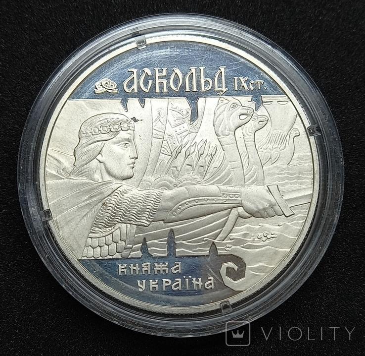 """Монета 10 гривен 1999 год серебро """" Аскольд"""", фото №4"""