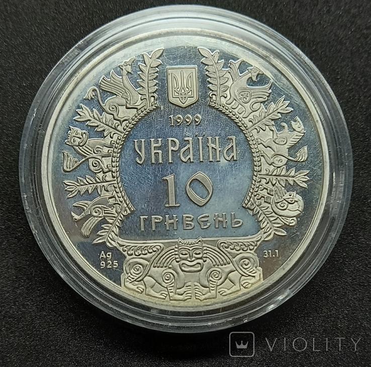 """Монета 10 гривен 1999 год серебро """" Аскольд"""", фото №5"""