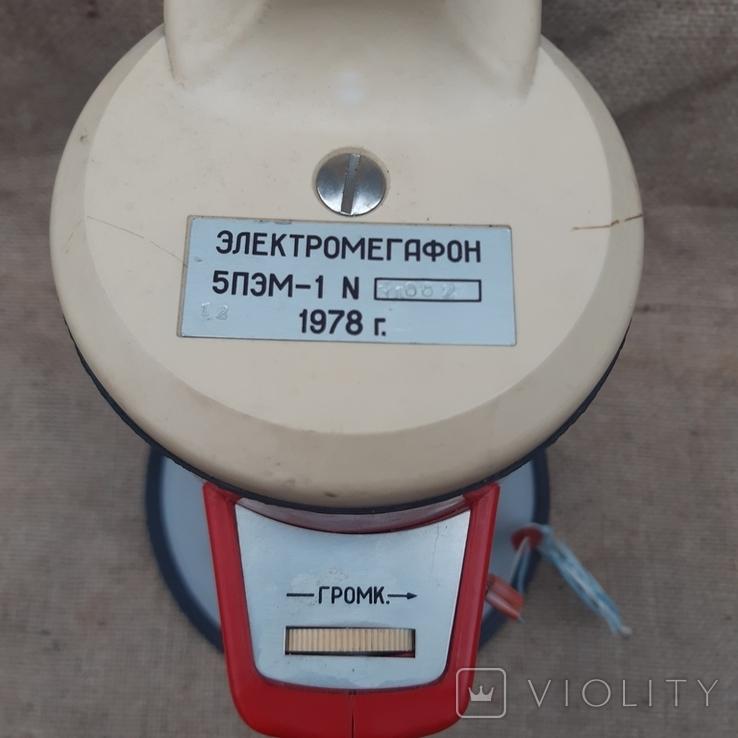Электромегафон, фото №7