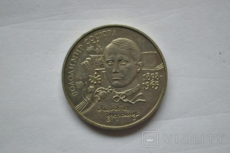 2 гривні 1998 р Сосюра, фото №3