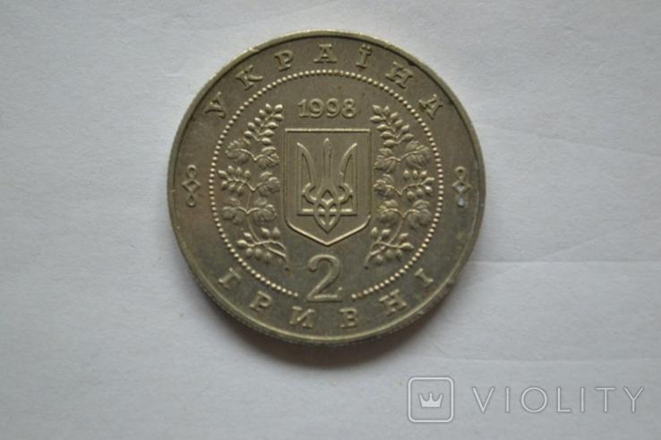 2 гривні 1998 р Сосюра, фото №4