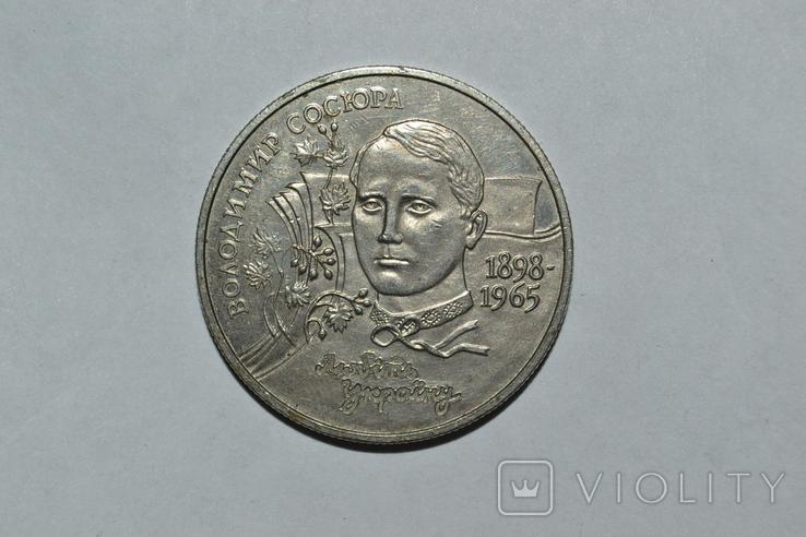 2 гривні 1998 р Сосюра, фото №9