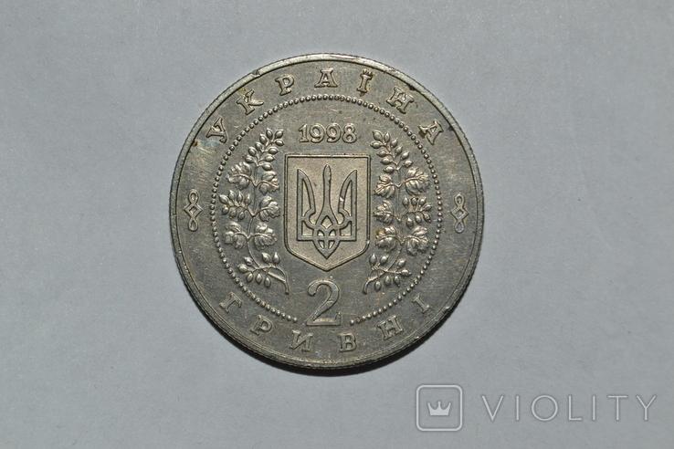 2 гривні 1998 р Сосюра, фото №10
