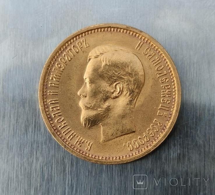 10 Рублей 1899 АГ, фото №2